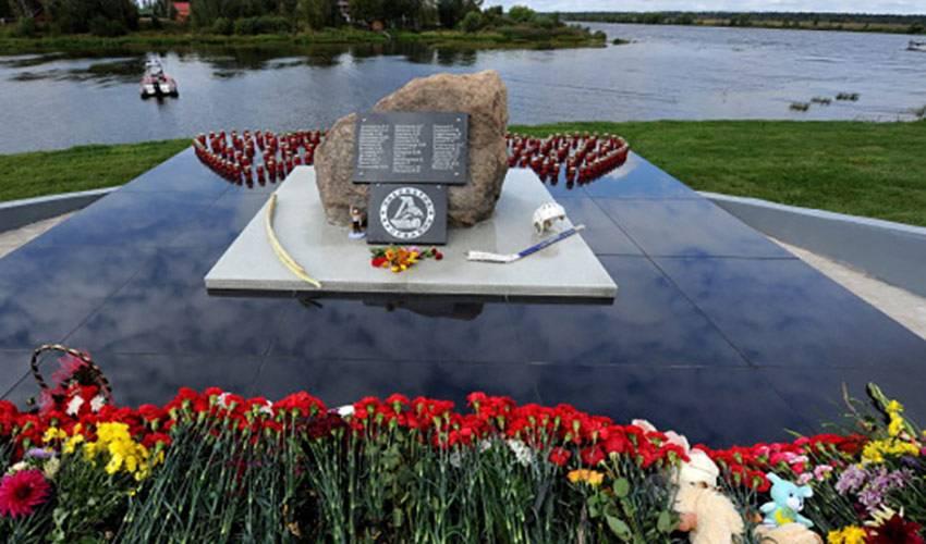 Remembering Lokomotiv Yaroslavl