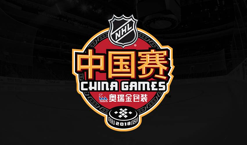 Boston Bruins and Calgary Flames to head to 2018 NHL China Games